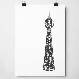 "Berlin TV Tower Print. Hand drawn typography Berlin design featuring an iconic Berlin landmark and a quote from David Bowie, ""Berlin, the greatest cultural extravaganza that one could imagine"". The print is available as an A4 or A3 print."