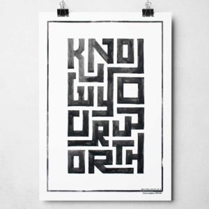 Know your worth print Typography quote print from Sketchbook Design